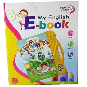 My English E Book