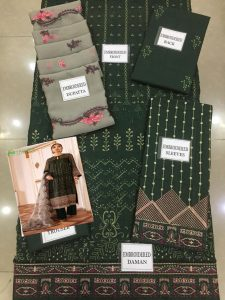 Baroque Luxury Cotton Collection