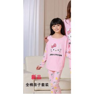 Kids Nightwear Suit Baby Pink Printed